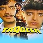 Subhash Ghai's Debut (Actor) Taqdeer