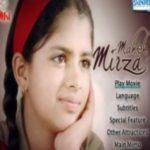 Madan Deodhar- Mehak