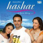 Hardeep Gill- Hashar