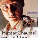 Harish Khanna- Hazaar Chaurasi Ki Maa