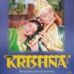 Sheeba Chaddha- Shri Krishna