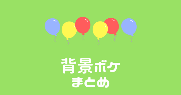 blur-background