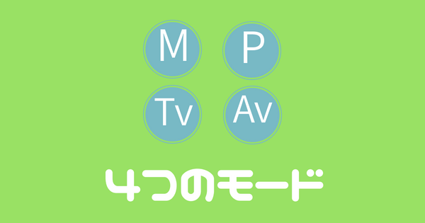 4-mode