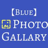 【青色】はなこのフォトギャラリー(1)
