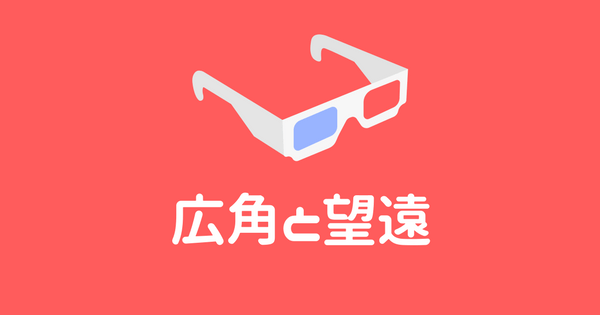 kokaku-boen