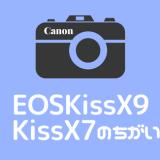eoskissx9andx7