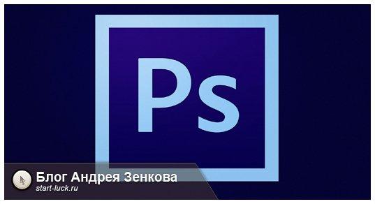Как сделать фотошоп на русском языке: тремя способами