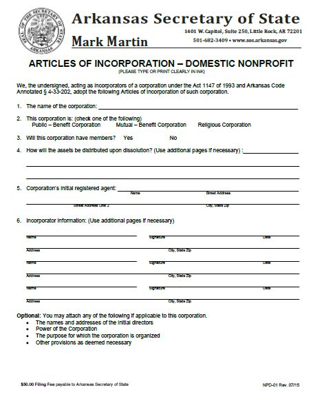 How To Start A Domestic Corporation In Arkansas Articles Of Incorporation