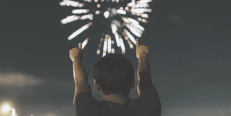 ¿Cómo van tus resoluciones de Año Nuevo?