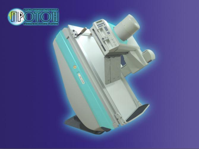 Комплекс рентгеновский диагностический «КРД-«ПРОТОН » на 3 рабочих места