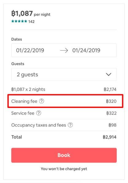 แบ่งปันประสบการณ์และเทคนิคการจองที่พักบน Airbnb ในไต้หวัน