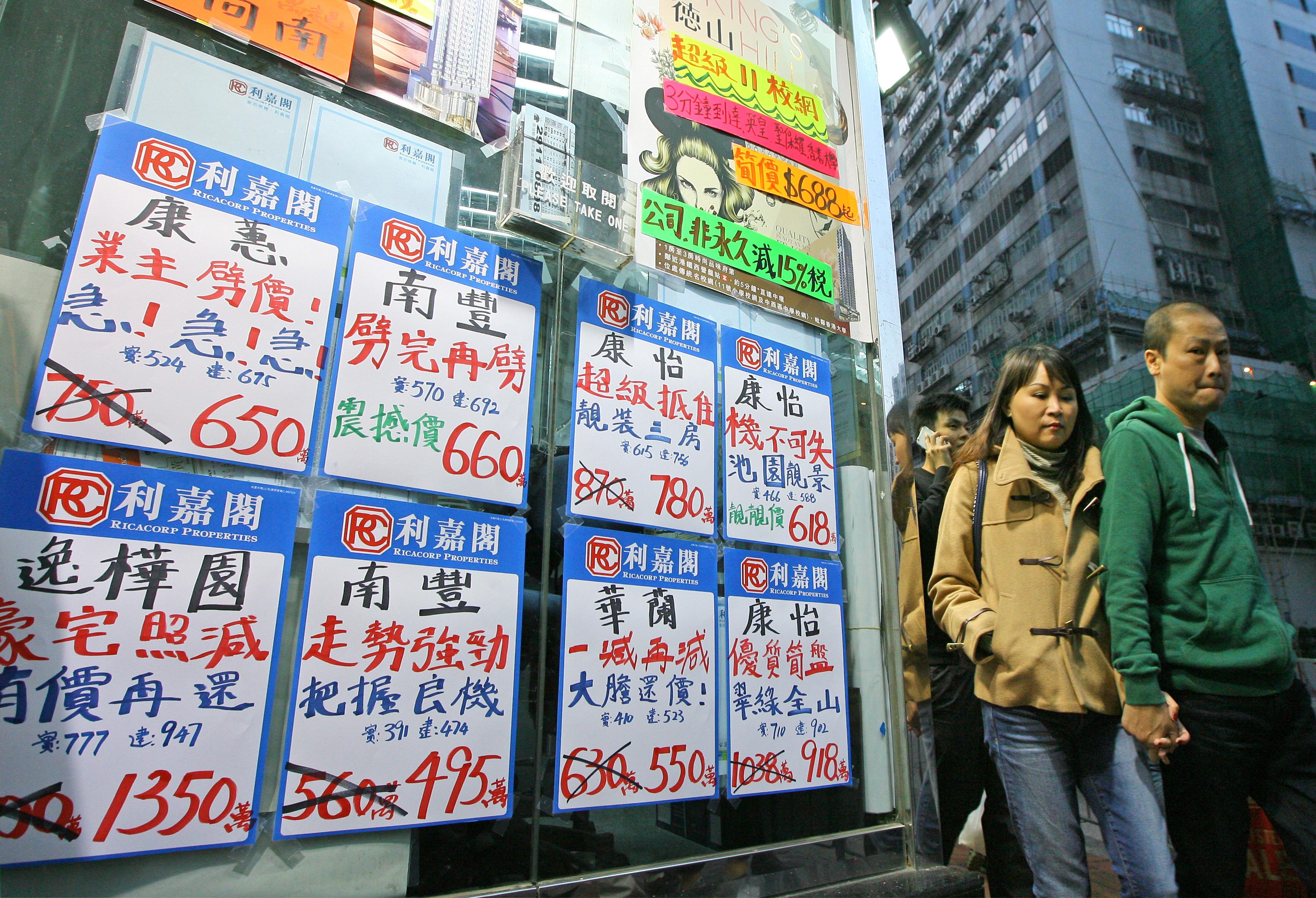 樓宇市場每天都有買賣,流通量高得多。(黃勁璋攝)