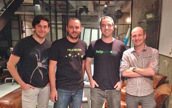 Lev Kerzhner (SC), Shlomi Aflalo (HA), Yishai Knobel (HA), Idan Hershko (SC)