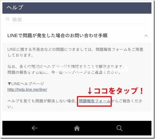 Screenshot_2015-1