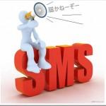 LINE認証番号メールが届かない時の原因と対処方法ってどうするの?