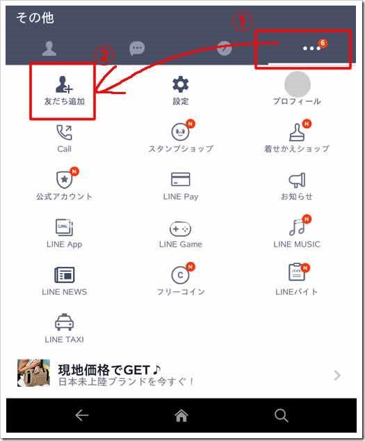 Screenshot_2015-09-01