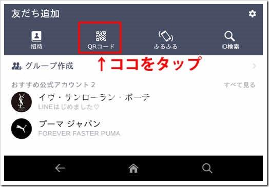 Screenshot_2015-09-02