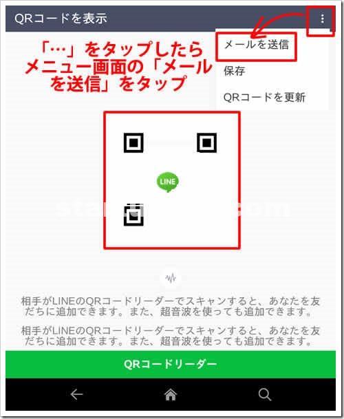 Screenshot_2015-09-04