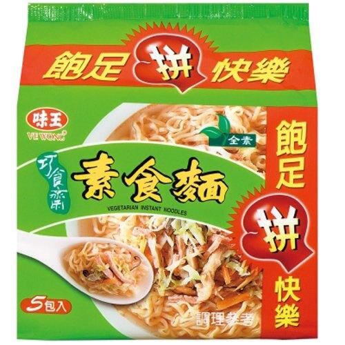 味王 素食麵