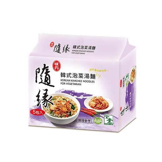 隨緣韓式泡菜湯麵