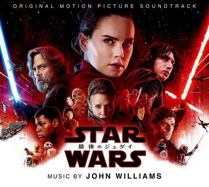 John Williams Star Wars: The Last Jedi – Original Motion Picture Soundtrack (Spotify). 1