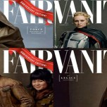 Vanity Fair's The Last Jedi Covers Revealed