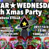 2017/12/23 STAR★WEDNESDAY 7th Xmas Party