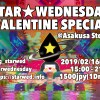 2019/02/16 STAR☆WEDNESDAY VALENTINE SPECIAL
