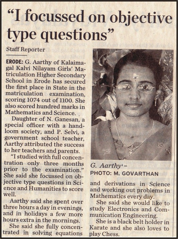 Focus more on Objective Type Questions - Press Report - starwin.in