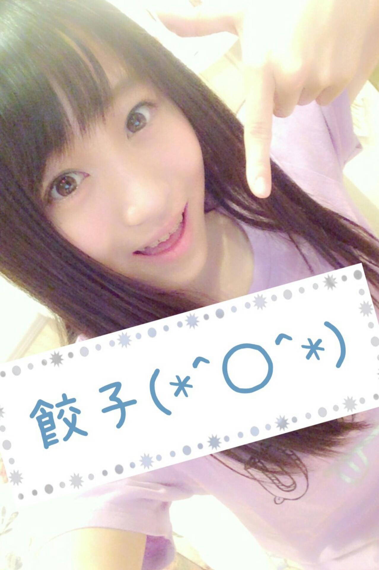 https://i1.wp.com/stat.7gogo.jp/appimg_images/20151120/20/bb/JZ/j/o12781920p.jpg
