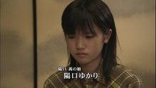 片平なぎさ・美山加戀/女かけこみ寺刑事 大石水穂2   映畫 ...
