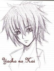 やちやうのかい~yacho no kai~-やちやうの男1