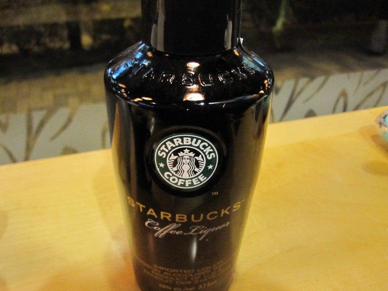 Starbucks Coffee Powered Phplinks