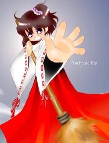 やちやうのかい~yacho no kai~-やちやうの巫女1