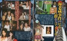 https://i1.wp.com/stat.ameba.jp/user_images/20110224/21/honwakahonobono/75/c6/j/t02200134_0800048711072379132.jpg