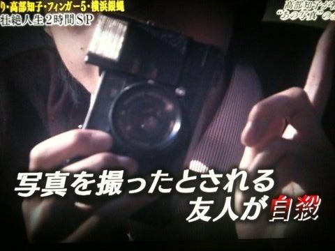photo:16