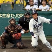 倉谷年男のブログ