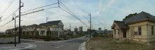 岡崎散歩(春咲の丘) | 明るい朝の『お散歩日記』