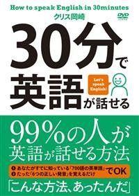 $心の対立を解消し人生を変えるNO1成功コーチ。日本のアンソニーロビンズ。
