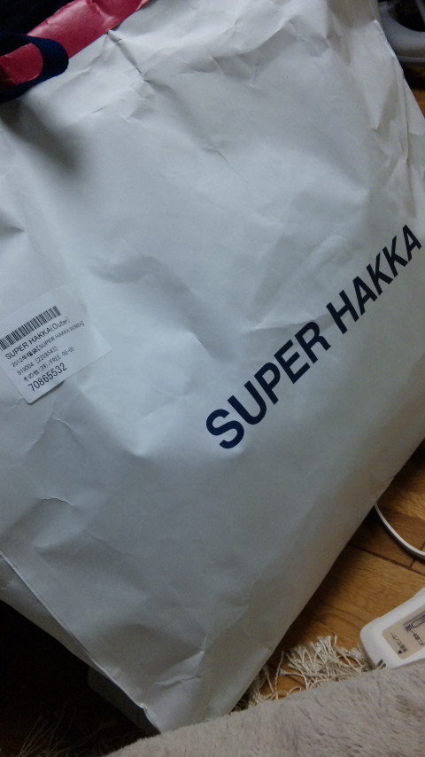 2012福袋☆SUPER HAKKA   あやこんぶとルーとこなきんの日常