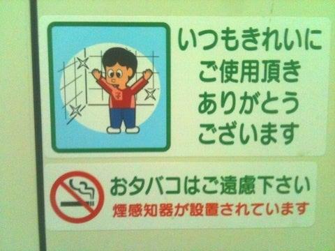 https://i1.wp.com/stat.ameba.jp/user_images/20120205/18/dachura-1975/42/ec/j/o0480036011776419741.jpg