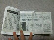月村 朝子 - A-NOTE BOOK-201203281922000.jpg