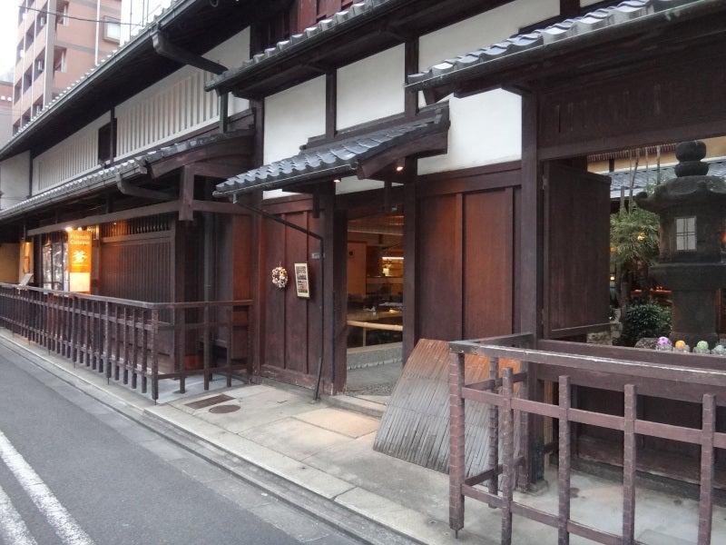 京都町屋の京和風フレンチ「レストラン蒼」 | いわクリ日記