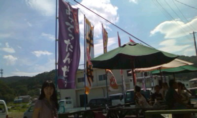 吉里吉里にて | 菊池由美子の癒しの森ほっとブログ