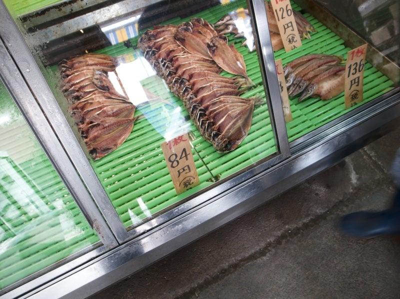 千葉 吉市商店 干物の巻 | 休憩