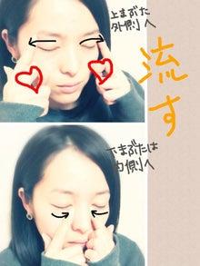 清野菜名オフィシャルブログ「NANA★Blog」Powered by Ameba-__ 1_0001.JPG__ 1_0001.JPG