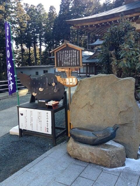 雲辺寺のおたのみなす | 雲辺寺のブログ