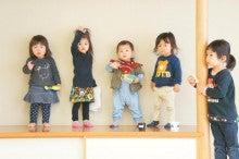 I'll go~子育て応援隊~のブログ