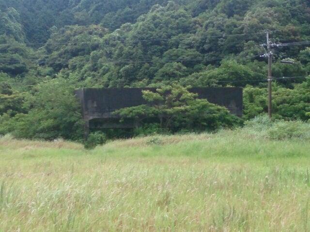 魚貫 炭鉱|鶴嘴さんのブログ