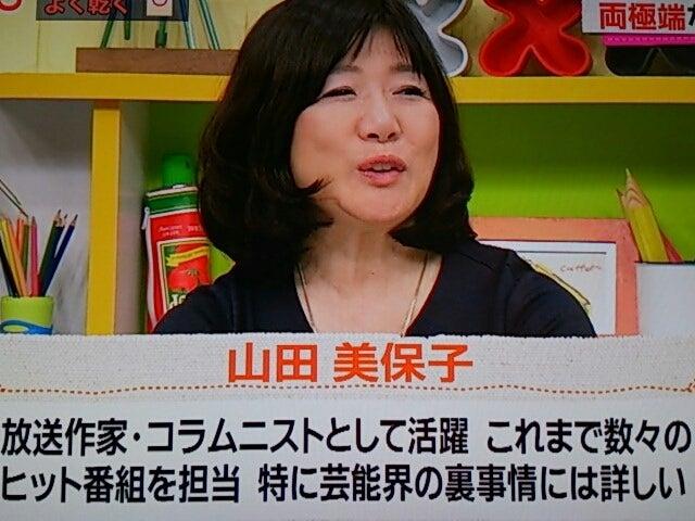 https://i1.wp.com/stat.ameba.jp/user_images/20131030/17/otsukare2/62/d0/j/o0640048012733033402.jpg